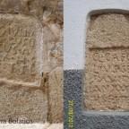 Introducción a las Antigüedades halladas en Cáceres